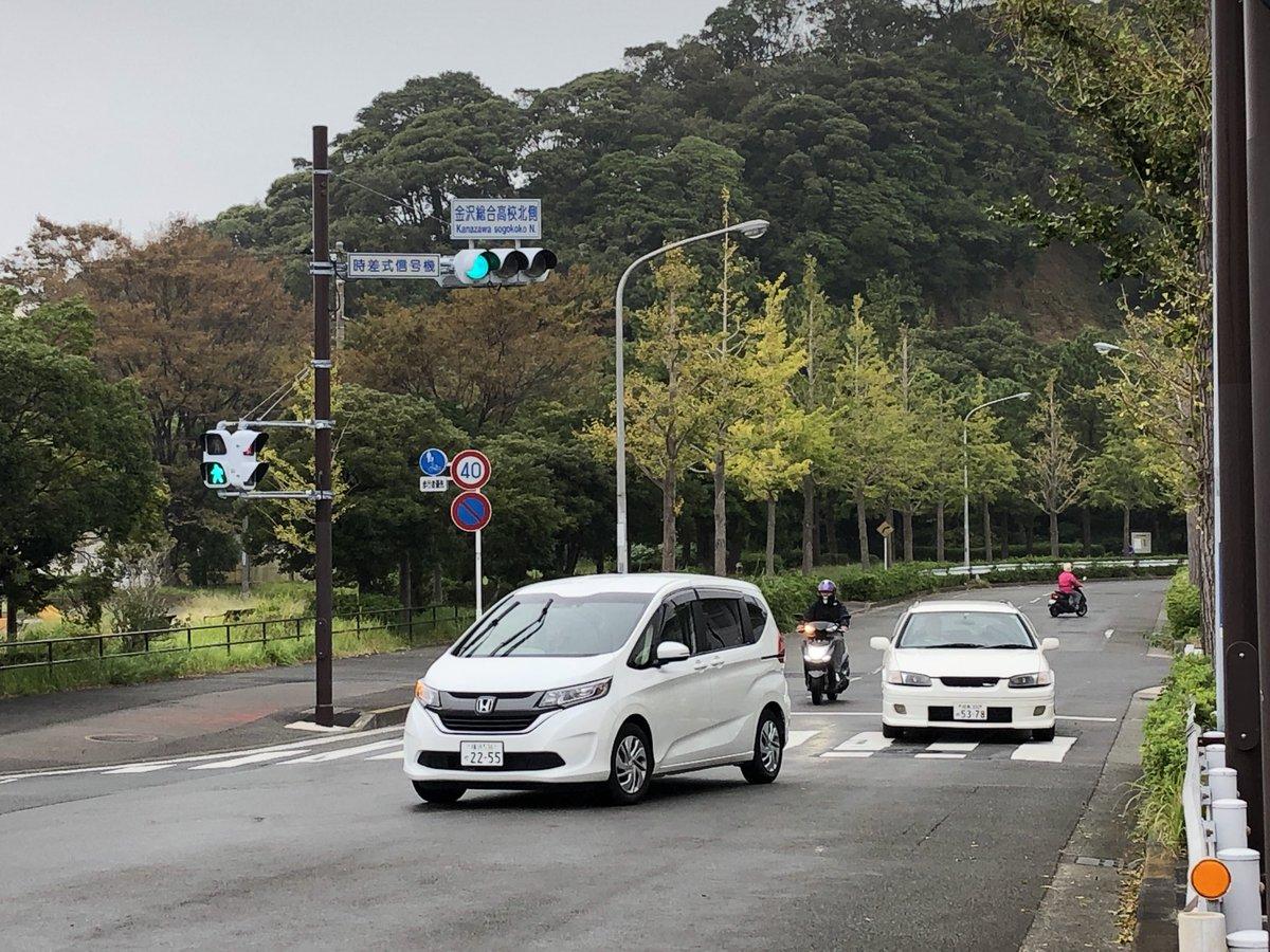街灯がいくつか点いていない?という情報もちらほら。特に夜の運転など、お気を付けください(現在土木事務所さんなどが点検してくださっているそうです◎)