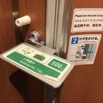 パーキングエリアにあるトイレの忘れ物防止アイデアがすごく考えられてる!
