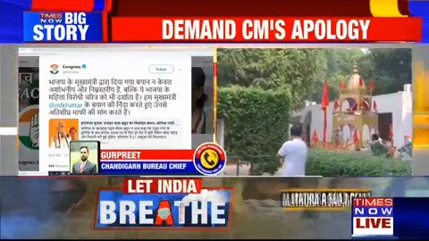 #Breaking   @INCIndia slams Haryana CM @mlkhattar over his comment on Sonia Gandhi; demands an apology. TIMES NOW's Gurpreet Chinna with more details. Listen in.