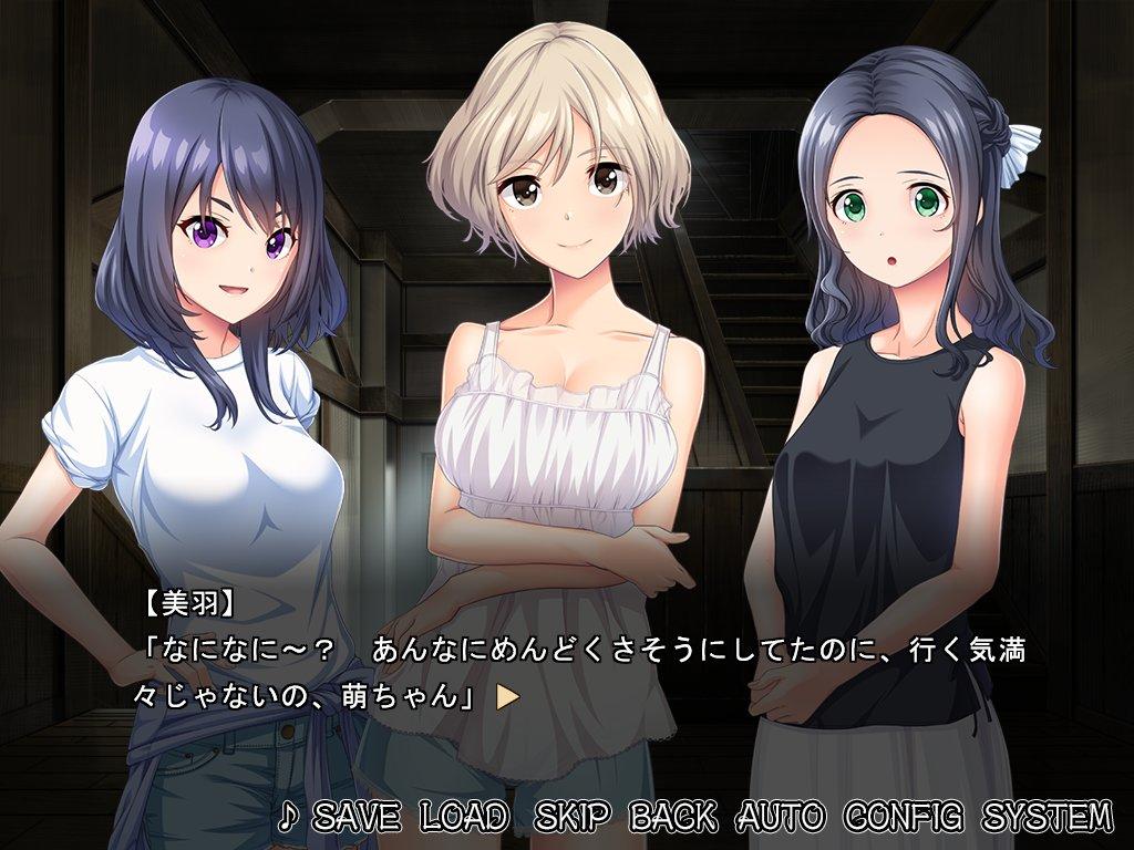 何気に服装パターンの多いゲーム(日付が変わると全員着替えるので、私服自体がもう一種類存在)