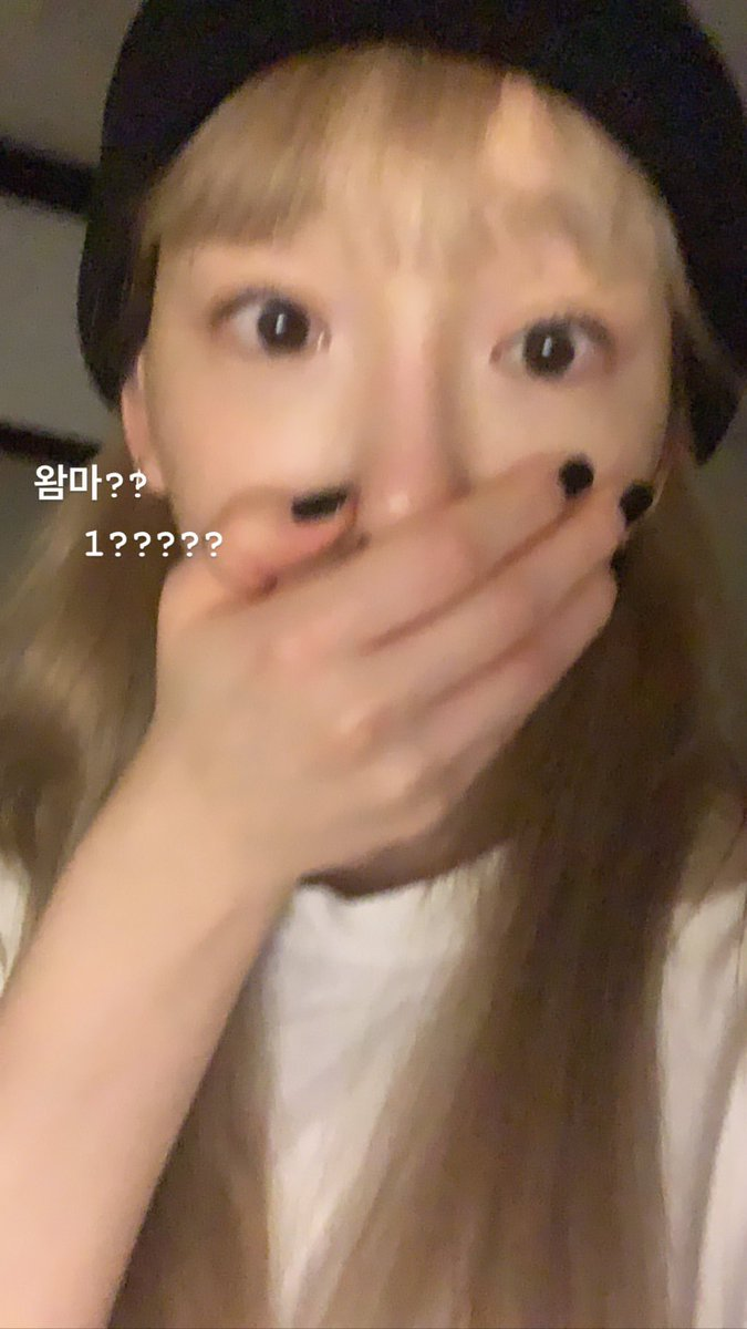 Taeyeon és baekhyun társkereső pletyka