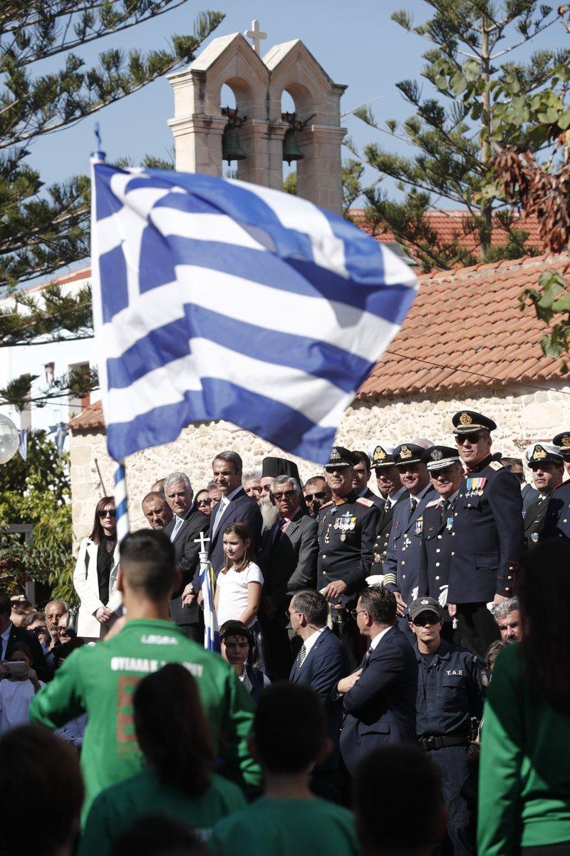 Από την όμορφη Κίσσαμο σε όλη την Ελλάδα, χρόνια πολλά! Ψηλά τη σημαία μας! 🇬🇷#28ηΟκτωβρίου