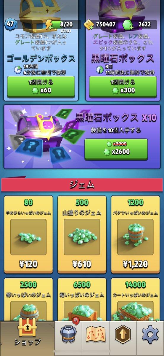 アーチャー 伝説 10