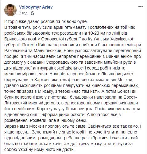Сил полиции достаточно, чтобы обеспечить безопасность в Золотом и отреагировать на возможные провокации, - Аваков - Цензор.НЕТ 6749