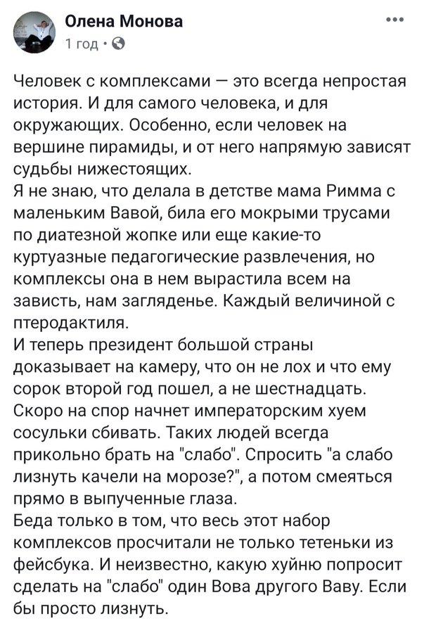 Зеленський затвердив Положення про проходження служби у військовому резерві ДПСУ - Цензор.НЕТ 9304