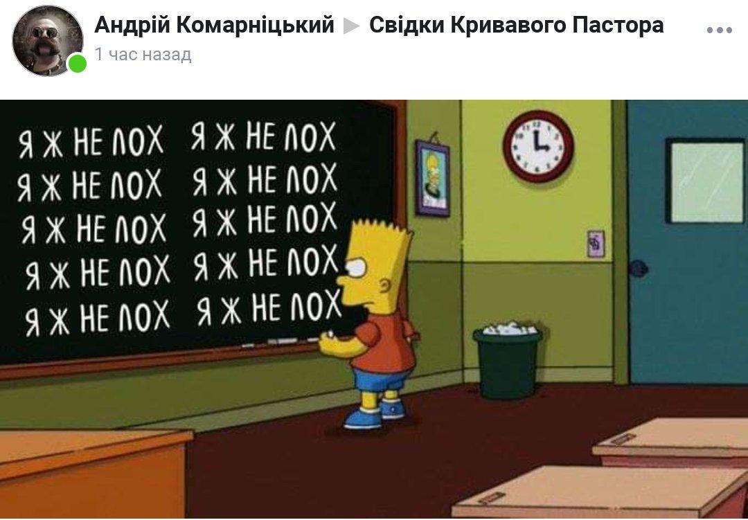 """Зеленський - бійцям: """"Я - нормальний абсолютно пасажир, і ми їдемо в одному поїзді під назвою """"Україна"""" - Цензор.НЕТ 7712"""