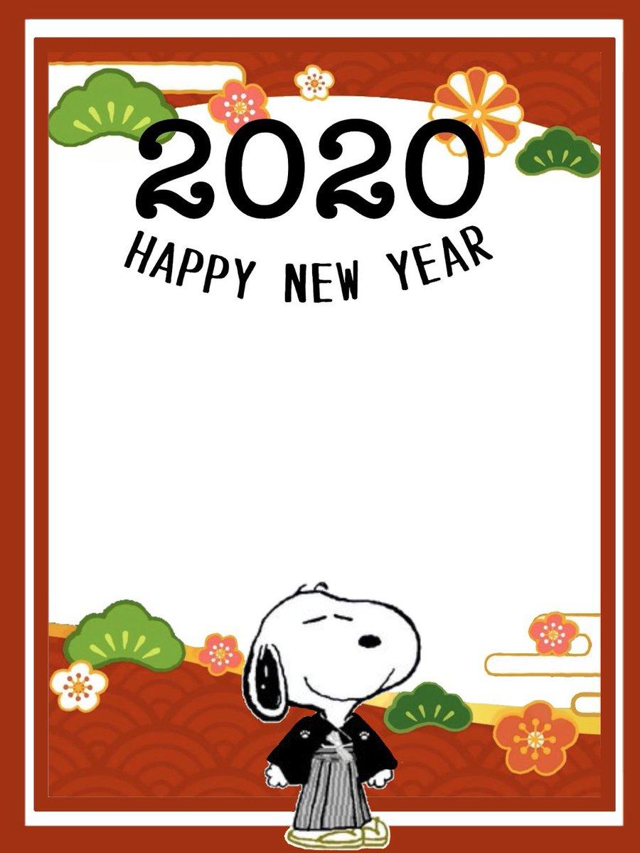2020 スヌーピー 年賀状