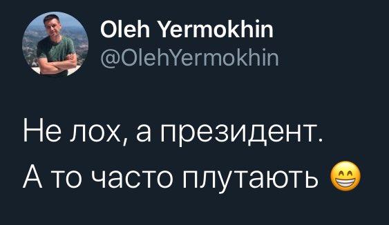 Зеленский уточнил перечень должностей, которые назначаются по согласованию с президентом - Цензор.НЕТ 6764