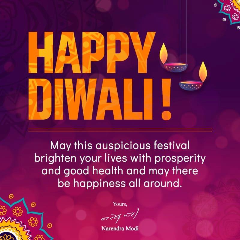 देशवासियों को दीपावली के पावन अवसर पर बहुत-बहुत शुभकामनाएं। रोशनी का यह उत्सव हम सभी के जीवन में नया प्रकाश लेकर आए और हमारा देश सदा सुख, समृद्धि और सौभाग्य से आलोकित रहे।  Wishing you all a Happy #Diwali. https://t.co/5nhimk58CO