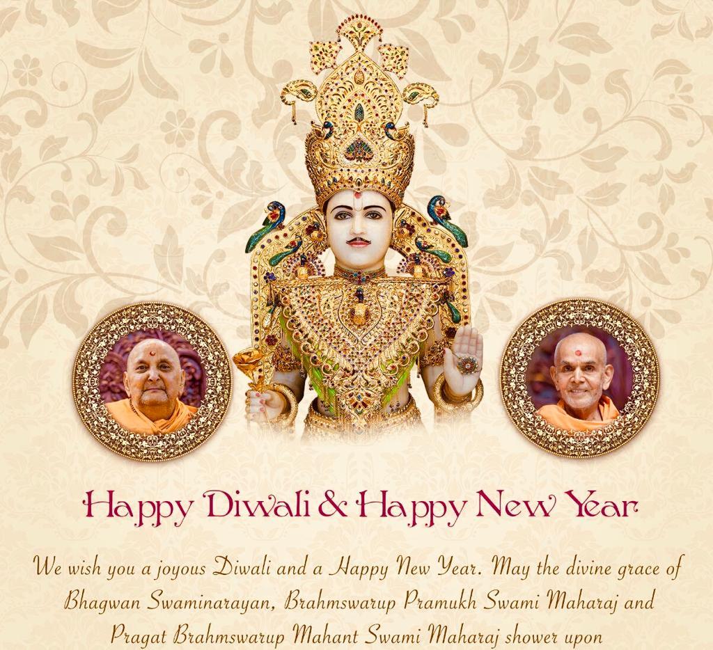 Happy New Year Mahant Swami 47