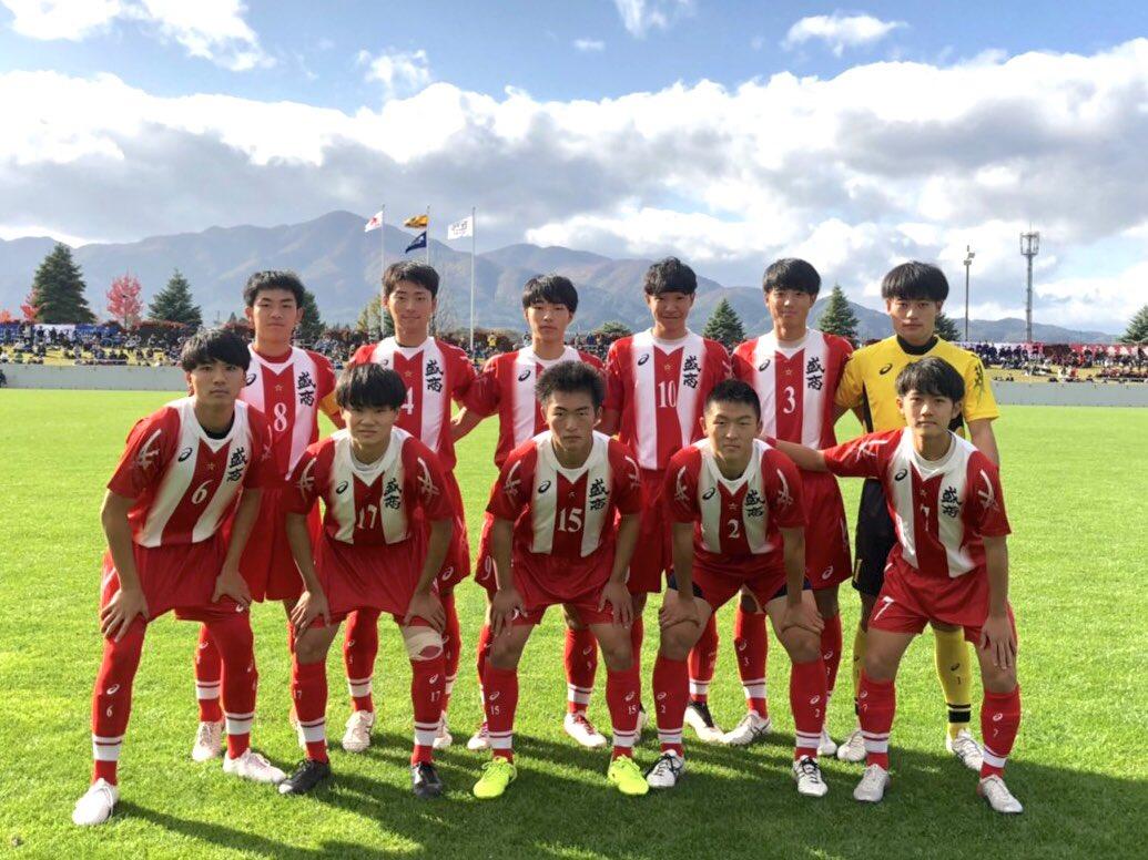 岩手 県 高校 サッカー 選手権 2019