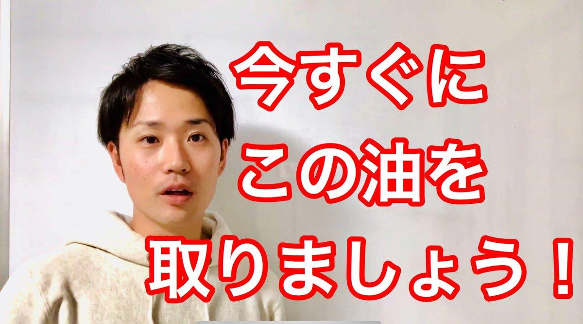 認知 症 協会 日本 リハビリテーション