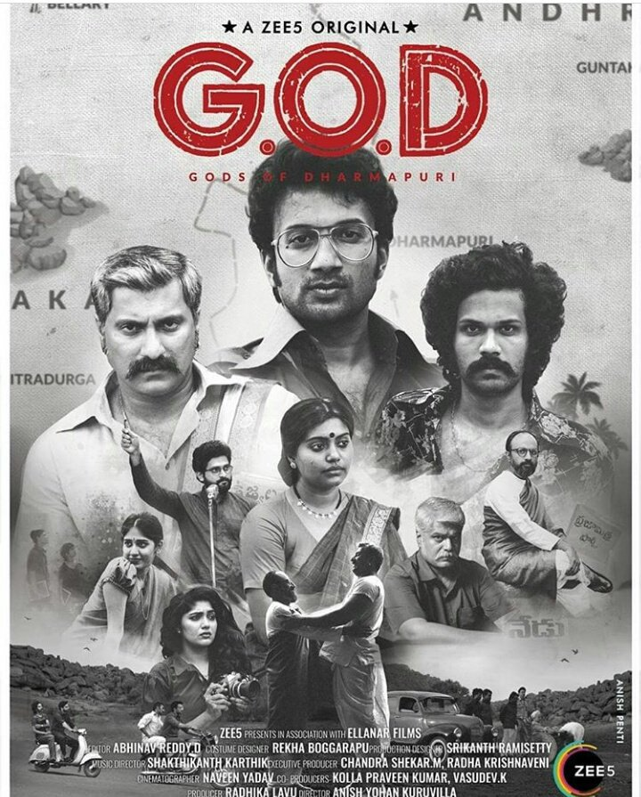 Gods of Dharmapuri Complete Season 1 (Telugu)