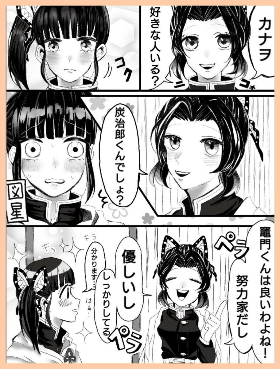 炭 カナ 漫画