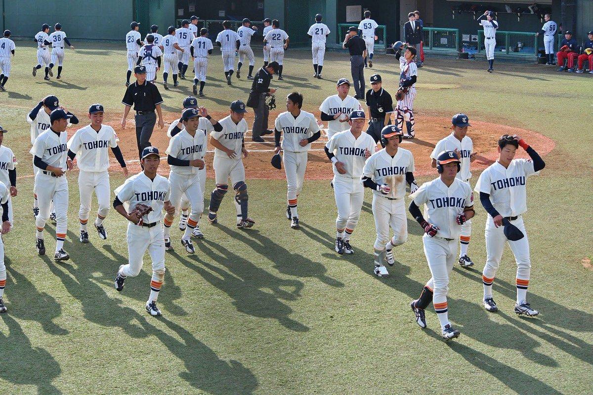 福祉 大 部 東北 野球