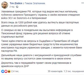 Звільнений із полону моряк Беспальченко зіграв весілля - Цензор.НЕТ 9450