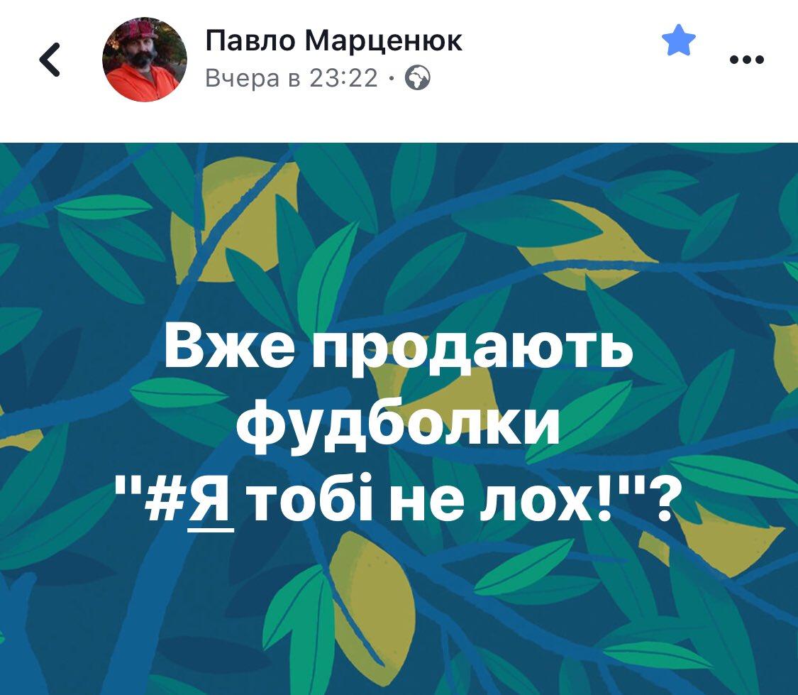 Зеленский: Потерять поддержку 1+1 или обидеть Коломойского не боюсь - Цензор.НЕТ 2069