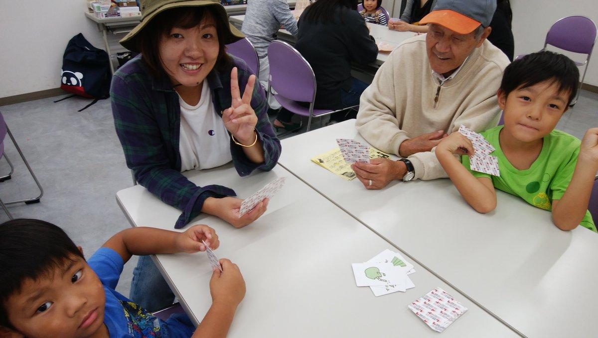 10月27日(日)は、愛知県豊橋市の豊橋市民センターカリオンビルさんで開催されました市民団体の祭典「オレンジフェスタ」にボードゲーム体験会として参加させていただきました。 本当に大勢のご家族さんと一緒にボドゲを遊びました。ありがとうございます! 次回は12月の予定です♪ (写真続きます)