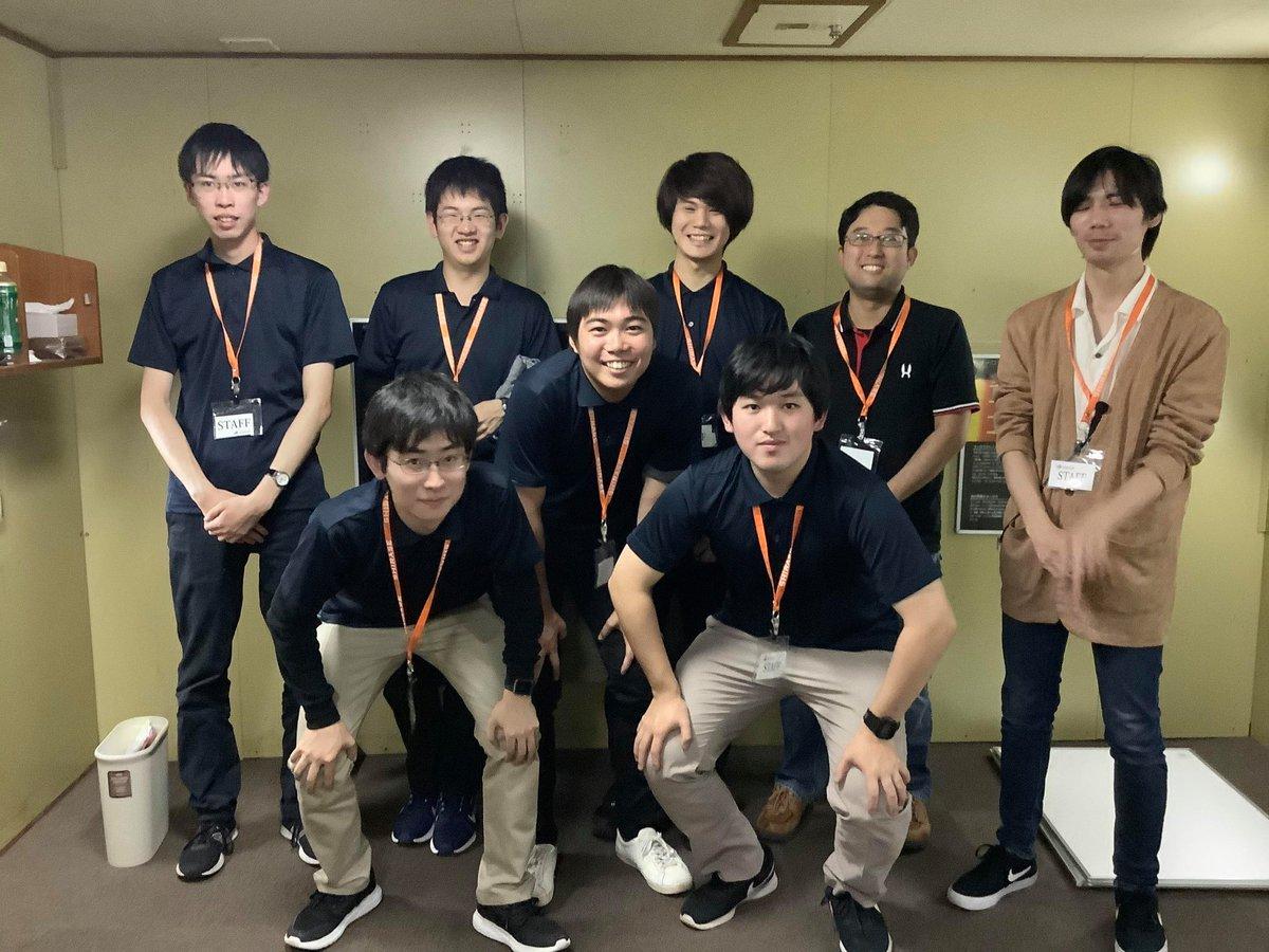 大学 理工 学部 日本