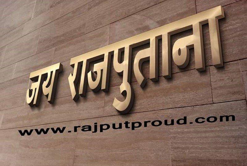#jai_rajputana