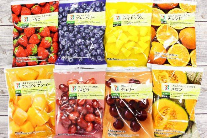 泣くほどおすすめ。セブンで買える冷凍フルーツ。最強すぎるダイエット神おやつ