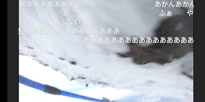 富士山 か つらく 事故 ニコ 生