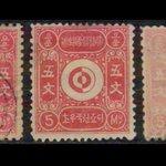 Image for the Tweet beginning: Korean forgeries (I): 5 Mon
