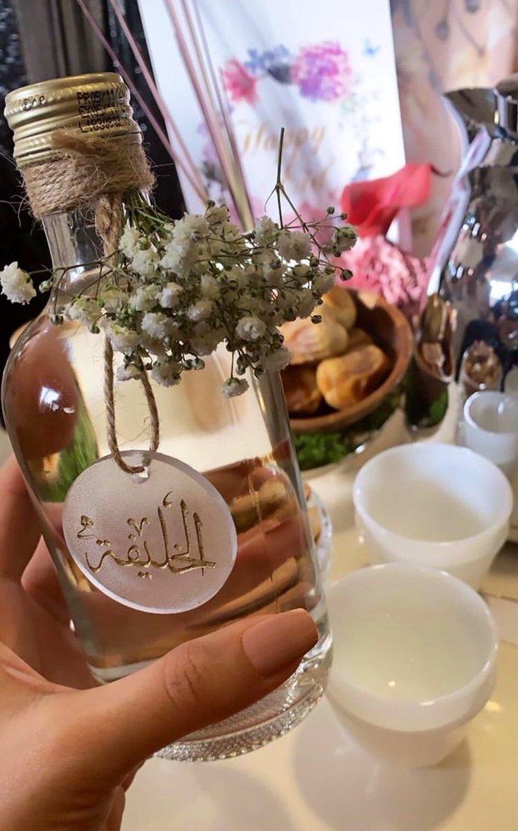 📌 من الخاص 📩 : الله يسعدكم وين الاقي ذي التعليقة في الرياض بنفس الشكل غير السويلم ؟!