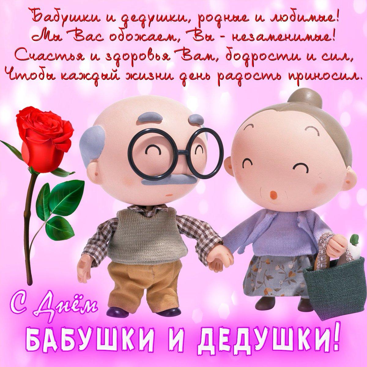 самых поздравление с годовщиной внучку выбора москве