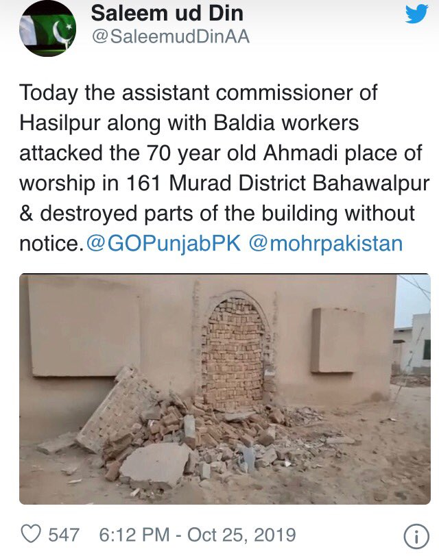 THREAD: An #Ahmadiyya mosque 🕌 has just been been damaged by authorities in #Pakistan 🇵🇰 At a time when people are destroying each other's places of worship, it is appropriate to remind the world that the Ahmadiyya movement respects the places of worship of all people. 1/ https://t.co/IkpfCxv8HX