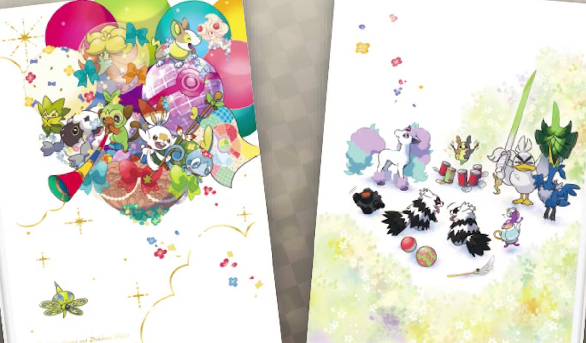 Japan's Galar Art Book covers are precious. We've seen the front before, but the back has now been revealed.Cramorant's trying to cram Sirfetch'd's leek shield into its mouth. Morpeko's drumming using emptied food cans for lil rockin' buddies Zigzagoon.