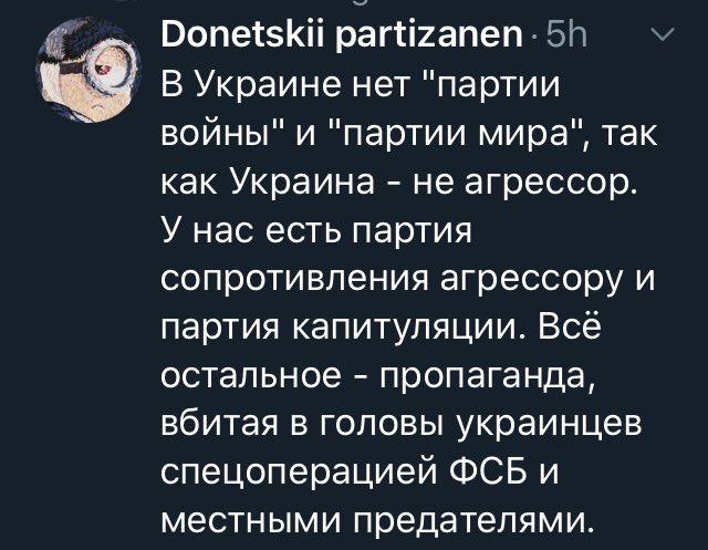 Біля Станиці Луганської знайшли снаряд, що перебуває на озброєнні армії РФ, - прокуратура - Цензор.НЕТ 6448