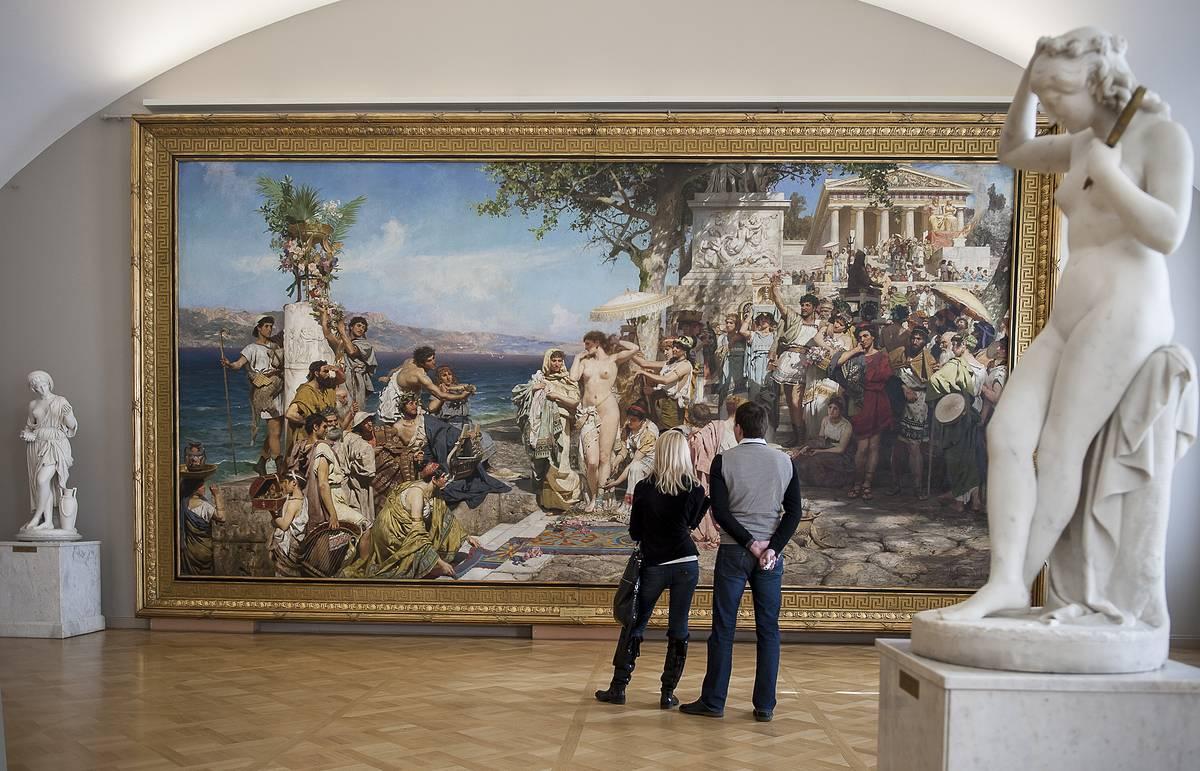 реальности русский музей экспозиция фото это