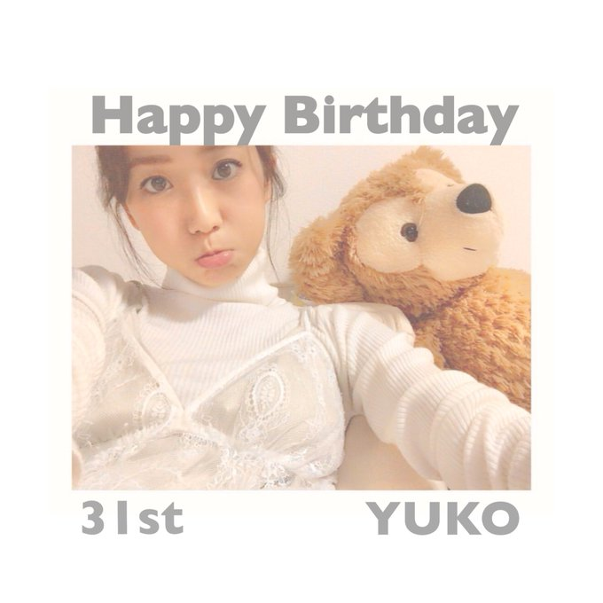 Happy Birthday!!                1