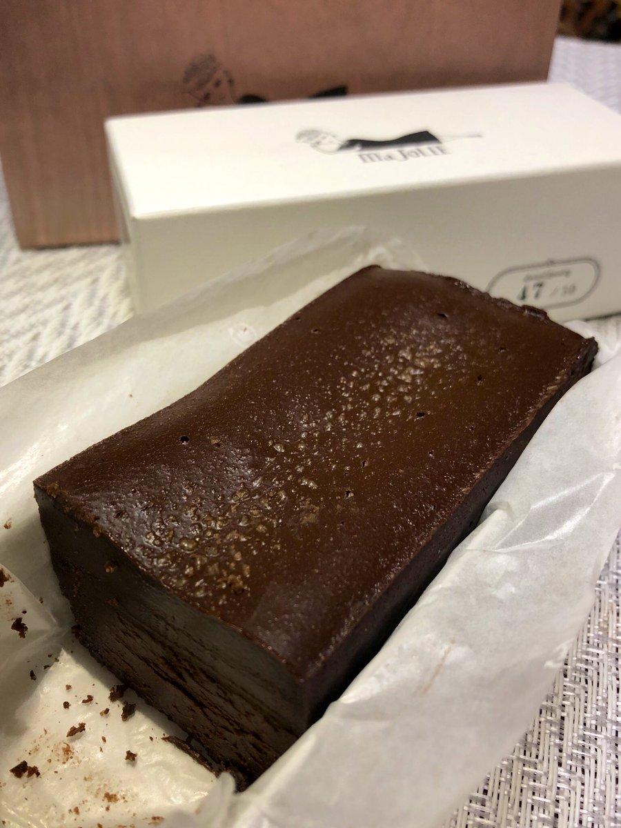 博多 駅 ガトー ショコラ
