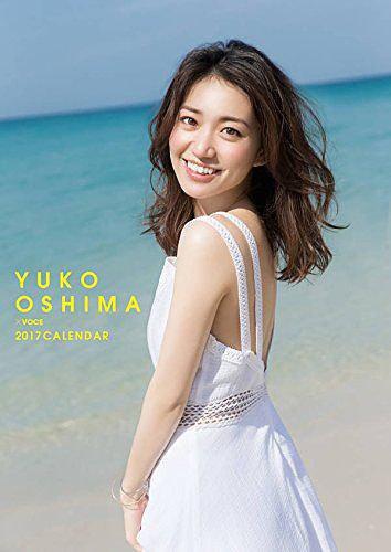 Happy 31st Birthday to Former AKB48 Ace Oshima Yuko    Hope your day full with joy.