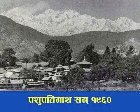 Pashupatinath during 1960