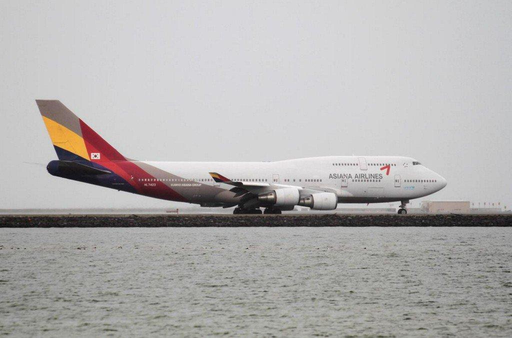 South Korean court upholds 45-day ban on Asiana's San Francisco flights https://reut.rs/2MkuQmk