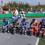 Image for the Tweet beginning: Let's have fun boys! #japaneseGP