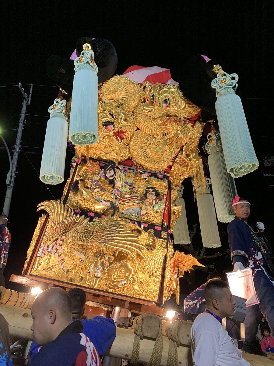 新居浜 太鼓 祭り 2019 喧嘩