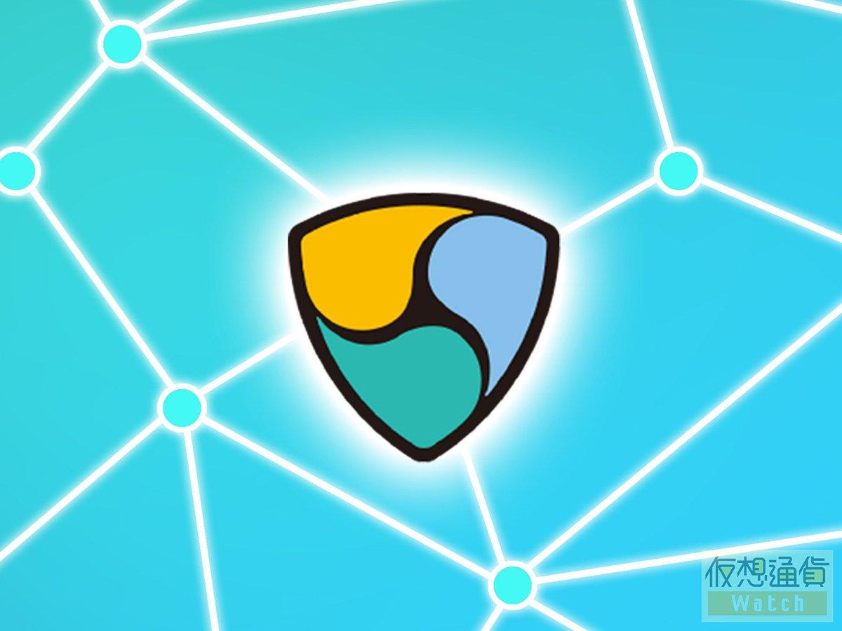 仮想通貨交換所Zaif、NEMバージョン2への対応を発表 〜交換所のXEM保有者は自動的にカタパルトの新トークンへ移行