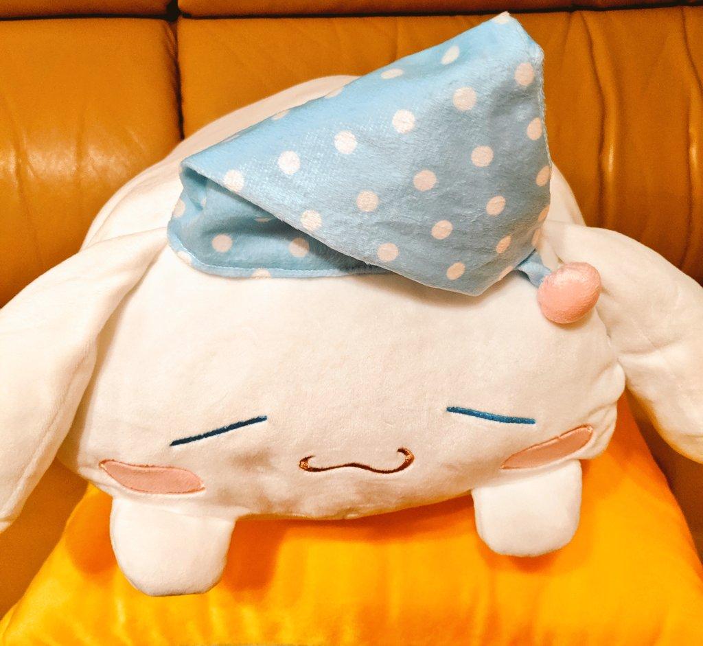 #しまパト #しまむら #シナモン しまむらで枕が30%オフです。抱き枕も対象なので、お得ですよ。1900円→1330円ナリ
