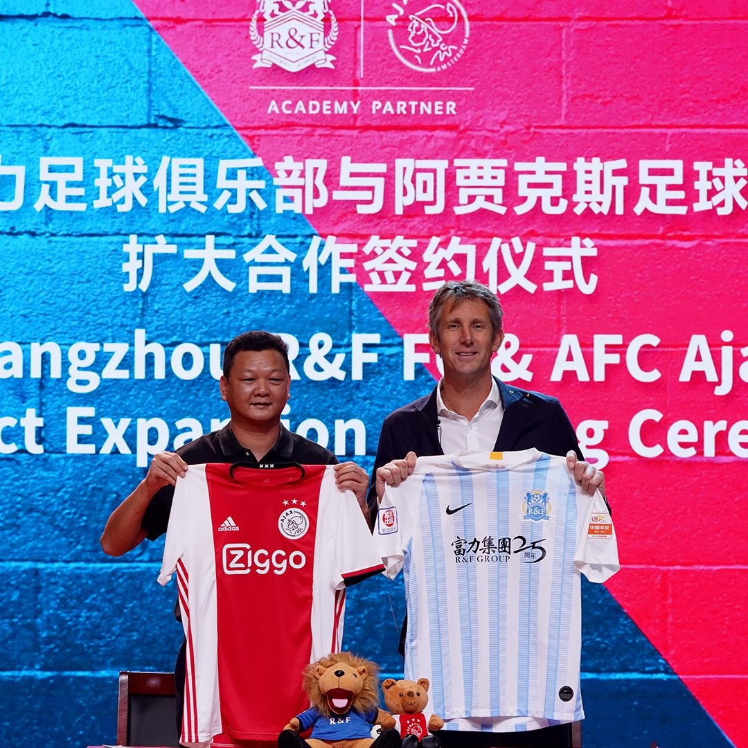 test Twitter Media - 🤝 Ajax expands partnership with Guangzhou R&F FC!  More info here. 📑 🇳🇱 https://t.co/eOqPMlJBRg 🇺🇸 https://t.co/rnTuBMCoZh https://t.co/sZfR7aqB1s