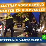 Image for the Tweet beginning: Geweld tegen agenten en hulpverleners