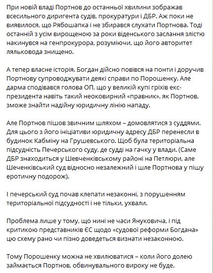 Террористы продолжают обстрелы Золотого и Петровского, нарушая условия разведения сил и средств на Донбассе, - Загороднюк - Цензор.НЕТ 3340