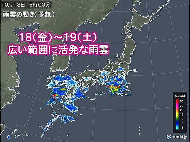 1000RT:【土砂災害警戒】週末は広範囲でどしゃ降り、非常に激しい雨も金曜から土曜にかけ、九州から東北の広い範囲でどしゃ降りに。滝のような非常に激しい雨が降るところもある見込みです。