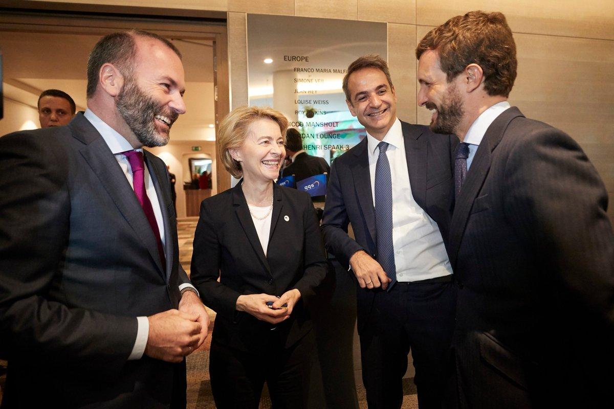 Στο περιθώριο της συνόδου του @EPP με τη νέα πρόεδρο της Ευρωπαϊκής Επιτροπής @vonderleyen, τον πρόεδρο του Λαϊκού Κόμματος της Ισπανίας @pablocasado_,τον πρόεδρο του @EPPGroup, @ManfredWeber, τον Π/Θ της Ιρλανδίας @LeoVaradkar και τον πρόεδρο του ΕΛΚ @JosephDaul. #EPPSummit