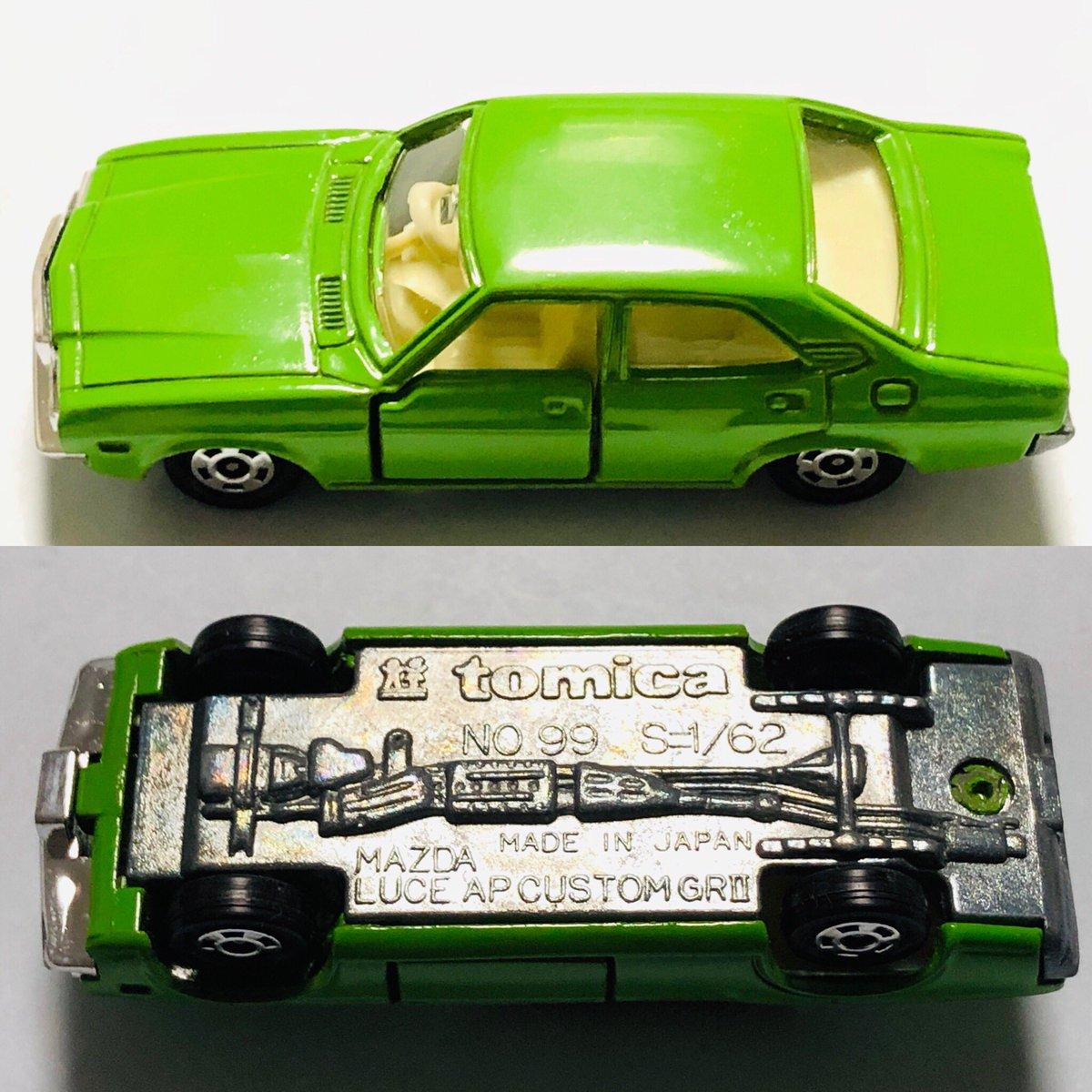 test ツイッターメディア - 珍しいトミカを入手しました👍 1976年のマツダ ルーチェAP。 カラバリは緑と小田急特注のメタブルーしかありません。 実車はロータリーエンジンを積んで、昭和50年の排ガス規制をいち早くクリアするなど先進的でした😊 #ミニカー好きと繋がりたい #トミカ #マツダルーチェ https://t.co/YdMSfytax9