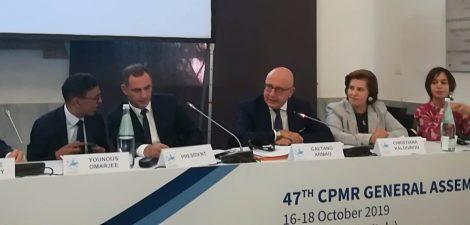 Conferenza Regioni periferiche e marittime d'Europa, la Sicilia al centro del dibattito (FOTO) - https://t.co/WoVs3jMiqS #blogsicilianotizie
