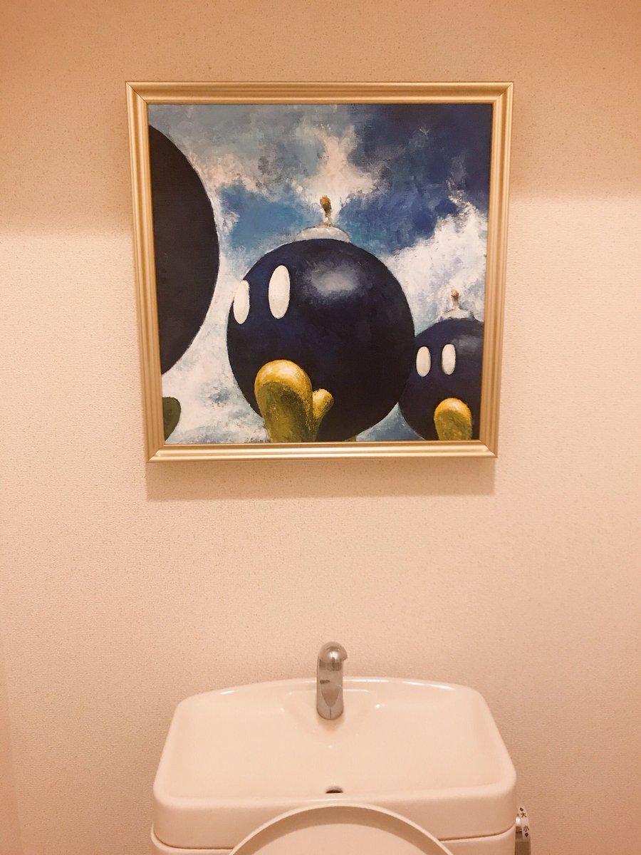 飛び込みたくなるトイレなんですよウチ